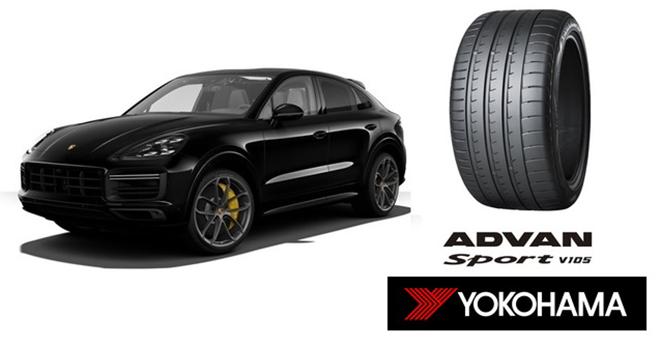 """A Yokohama Rubber Co., Ltd. bejelentette, hogy októbertől a Porsche AG új Porsche Cayenne Prémium SUV modelljére """"ADVAN Sport V105"""" gumiabroncsokat szállít elsőszerelésként. A Cayenne modell 285/35ZR22 (106Y) méretű első és 315/30ZR22 (107Y) hátsó abroncsokkal kerül a szalonokba."""