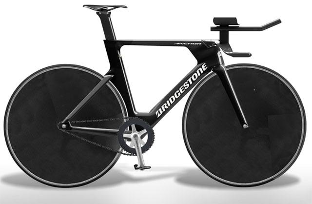 A Bridgestone új pályakerékpárokat fejlesztett ki, amelyeket a Japán csapat a 2020 -as tokiói olimpiai játékok kerékpáros rendezvényein fog használni.